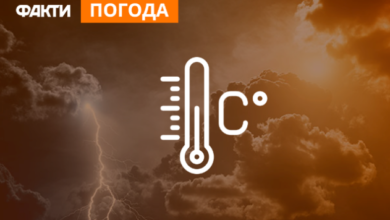 Photo of Дощі лише на заході: погода в Україні на 28 вересня (КАРТА)