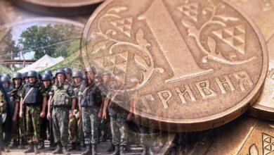 Photo of Ніжин – серед міст, що сплачують найбільші суми військового збору