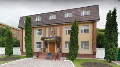 Photo of Як Ніжинська прокуратура захищає державну власність