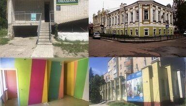 Photo of Вільні комунальні приміщення відтепер на Google maps