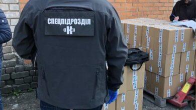 """Photo of СБУ оголосила в розшук 11 керівників і ватажка """"ЛНР"""""""