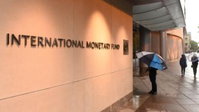Photo of $3 424: МВФ підрахував річний дохід українців