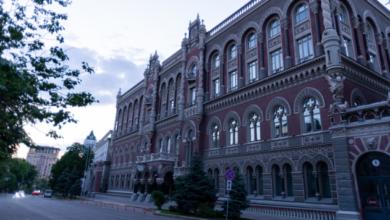 Photo of Сформовано шорт-лист кандидатів на главу НБУ – Шмигаль