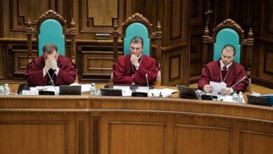 Photo of Конституційний суд скасував статтю Кримінального кодексу за неправосудні рішення