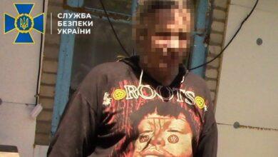 Photo of У Маріуполі затримали бойовика з групи Безлера, що катував військових ЗСУ