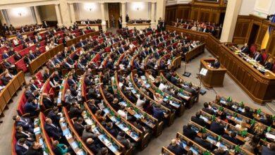 Photo of Повені у Західній Україні: Рада виділила 2 млрд грн допомоги