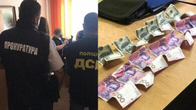Photo of У Рівному на хабарі $700 затримали завідувачку кафедри університету