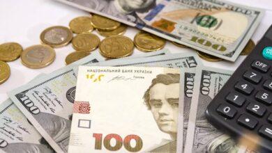 Photo of Україна профінансує дефіцит держбюджету-2021 без емісії облігацій – Мінфін