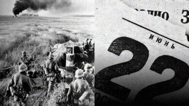 Photo of 22 червня 1941. Велика Вітчизняна чи німецько-радянська війна?