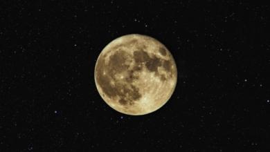 Photo of Повний місяць у липні 2020 року: дата і що не можна робити