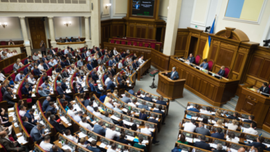 Photo of Верховна Рада: онлайн-трансляція засідання 2 червня