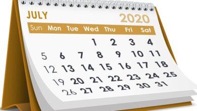 Photo of Календар свят на липень 2020