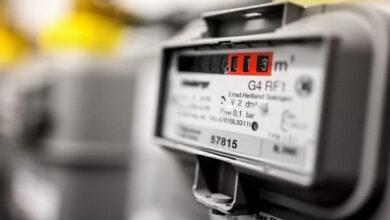 Photo of Як легко та зручно передавати показання лічильника газу?