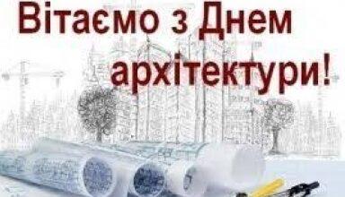 Photo of Шановні архітектори!