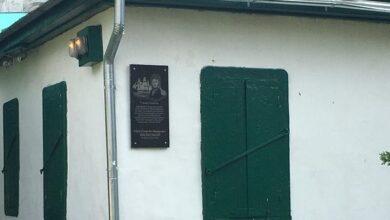 Photo of Відтепер будинок Лисянського – під охоронною сигналізацією