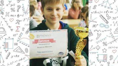 Photo of Школяр з Ніжина готується до міжнародної олімпіади