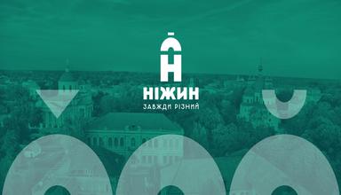 Photo of Затверджені правила використання логотипу міста