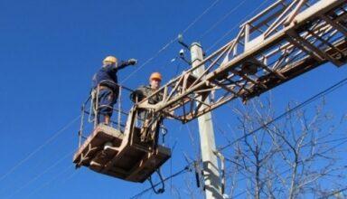 Photo of РЕМ повідомляє про аварійне відключення електропостачання