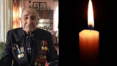 Photo of Перестало битись серце 93-річнного ветерана з Ніжинщини