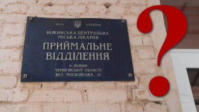 Photo of Куди переїхав перший поверх головного корпусу Ніжинської міської лікарні?