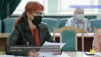 Photo of Соціальна підтримка населення. Пряма мова. Ніжин 13.07.2020