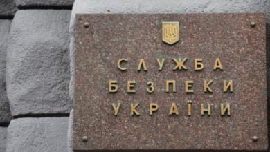 """Photo of Навчання ЗСУ: в СБУ пояснили """"викрадення"""" полковника Полоуса"""