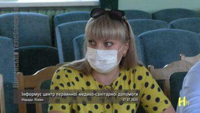 Photo of Інформує центр первинної медико-санітарної допомоги. Ніжин 27.07.2020
