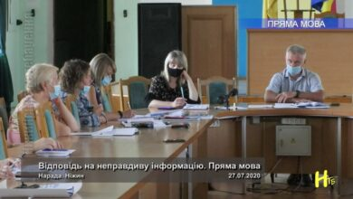 Photo of Відповідь на неправдиву інформацію. Пряма мова. Ніжин 27.07.2020