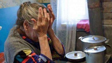 Photo of На Ніжинщині жінки ромської національності обікрали 80-річну жінку