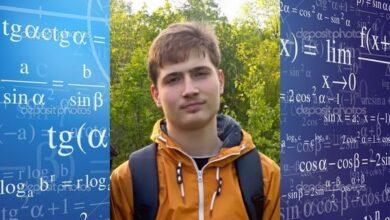 Photo of Ніжинець на ЗНО отримав 200 балів з математики і фізики