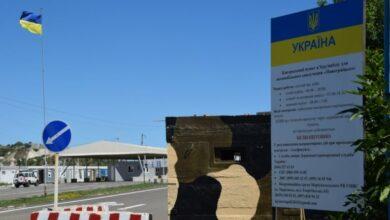 Photo of Бойовики блокують пропуск через КПВВ на Донбасі