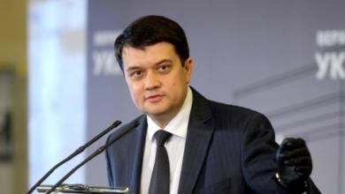 Photo of Рада розгляне проект держбюджету на 2021 рік після місцевих виборів – Разумков