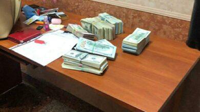 Photo of $800 млн за призначення: чоловік намагався підкупити голову Фонду держмайна