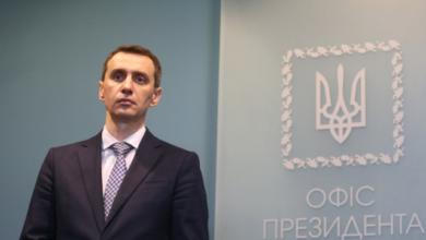 Photo of В Україні може бути 150 тисяч хворих на коронавірус – Ляшко