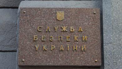 Photo of СБУ запобігла незаконному референдуму на Харківщині