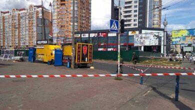 Photo of Вибух біля станції метро Мінська в Києві – перші фото і відео