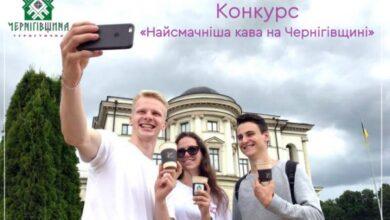 Photo of Чернігівщина туристична запрошує