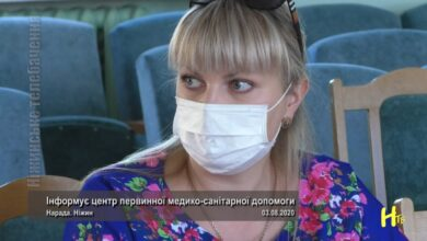 Photo of Інформує центр первинної медико-санітарної допомоги. Ніжин 03.08.2020