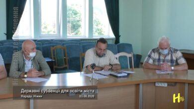 Photo of Державні субвенції для освіти міста. Ніжин 03.08.2020