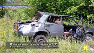 Photo of Поліція про неухильне дотримання ПДР. Ніжин 10.08.2020