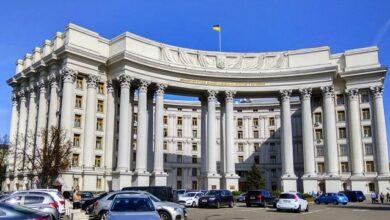 Photo of Не відповідає національним інтересам: Україна припиняє дію ще однієї угоди з Росією