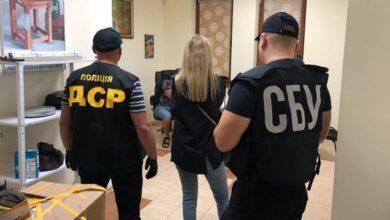 Photo of На Закарпатті чиновники провернули махінації на 30 млн грн
