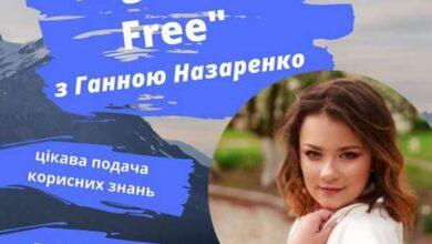 Photo of У Ніжині безкоштовно навчають англійської мови. Де і хто?