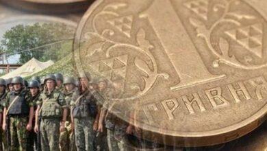 Photo of Ніжинці сплачують чималі суми військового збору