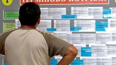 Photo of Про зловживання статусом безробітного розповіли у Ніжинській службі зайнятості