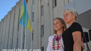 Photo of День прапора України: як у Ніжині святкували державне свято. Фото