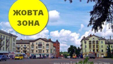 """Photo of Місто Ніжин і район потрапили до """"жовтої зони"""""""