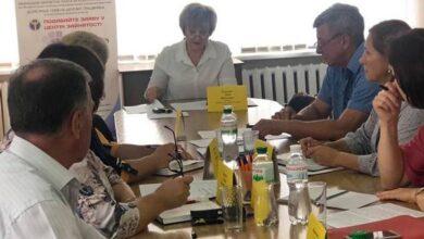 Photo of Нарада обласної служби зайнятості у Ніжині: безробітних стало утричі більше