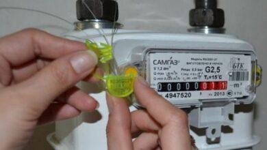 Photo of Підприємиця з Ніжина має компенсувати кругленьку суму за газ