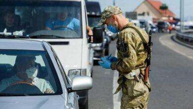 Photo of Угорщина змінила правила в'їзду для українців, на кордоні виник ажіотаж